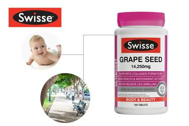【直邮】Swisse 澳洲葡萄籽精华 180粒(天然抗氧化)