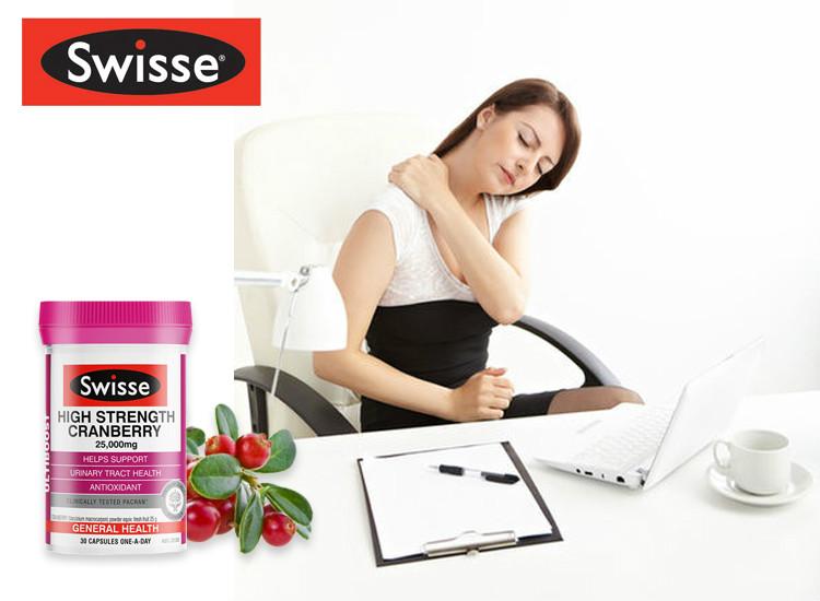 【直邮】Swisse 澳洲蔓越莓精华胶囊 30片